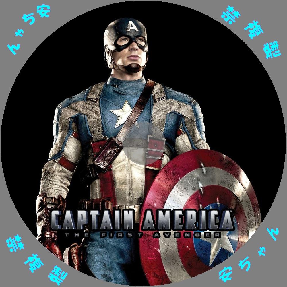キャプテン・アメリカの画像 p1_29