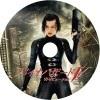 バイオハザードⅤ リトリビューション 自作DVDラベル