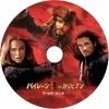 パイレーツ・オブ・カリビアン ワールド・エンド 自作DVDラベル