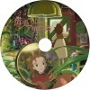 借りぐらしのアリエッティ DVDラベル
