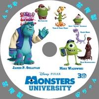 モンスターズ・ユニバーシティ 自作DVDラベル3D