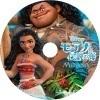 モアナと伝説の海 自作DVDラベル