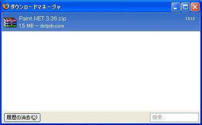A6ダウンロードマネージャー485.jpg