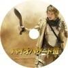 バイオハザード�V 自作DVDラベル