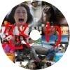 怒り 自作DVDラベル