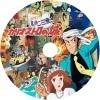 カリオストロの城 自作DVDラベル