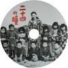 二十四の瞳 自作DVDラベル