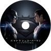 バットマン vs スーパーマン ジャスティスの誕生 自作DVDラベル