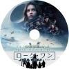 ローグ・ワン / スター・ウォーズ・ストーリー 自作DVDラベル
