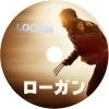 LOGAN/ローガン 自作DVDラベル