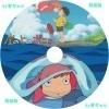 崖の上のポニョ 自作DVDラベル