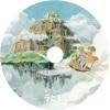 天空の城ラピュタ 自作DVDラベル