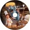 レミーのおいしいレストラン 自作DVDラベル