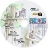 ONE PIECE ワンピース テレビ版 1st 東の海編 piece3 自作DVDラベル