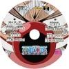 ONE PIECE ワンピース テレビ版 1st 東の海編 piece2 DVDラベル