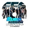 ワイルド・スピード EURO MISSION 自作DVDラベル
