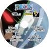 ONE PIECE ワンピース テレビ版 1st 東の海編 piece1 DVDラベル