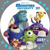 モンスターズ・ユニバーシティ 自作DVDラベル 3D