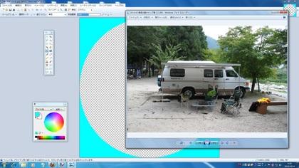 12、画像の貼り付け.jpg